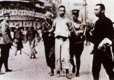 412incident_shanghai1928.jpg
