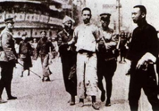 412incident_shanghai1928.jpg