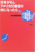 200508_nihongamoshi1.jpg