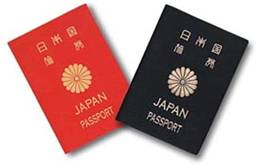 japan_passport.jpg